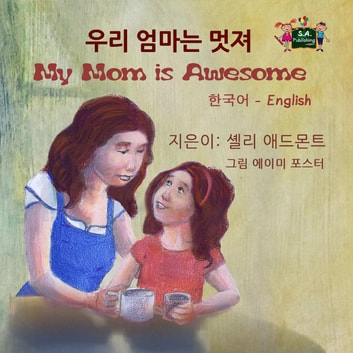 My Mom Is Awesome Bilingual Korean English Kids Book