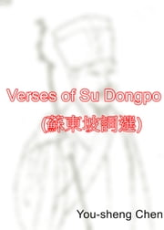 Verses of Su Dongpo (蘇東坡詞選) ebook by You-Sheng Chen