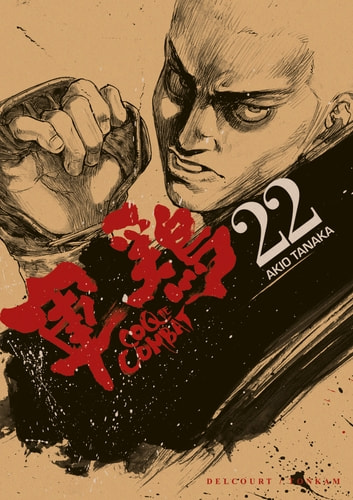 Coq de combat T22 ebook by Akio Tanaka