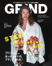 GRIND 2016 OCTOBER vol.66 - 2016 OCTOBER vol.66 ebook by