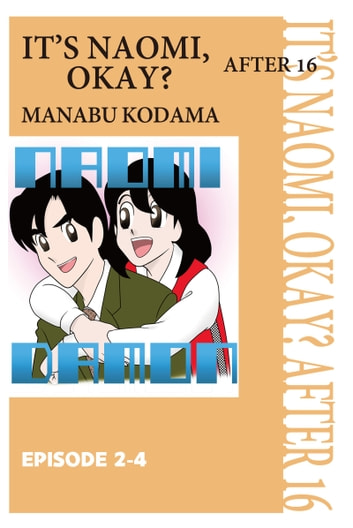 IT'S NAOMI, OKAY? AFTER 16 - Episode 2-4 ebook by Manabu Kodama