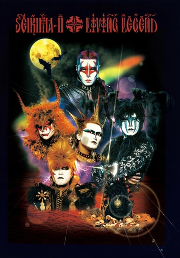 THE FINAL BLACK MASS TOUR LIVING LEGEND (D.C.1/1999) ebook by 聖飢魔II