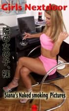 Siana's Naked Smoking Pictures - Nude photos of Girls Nextdoor, 隣の女の子、裸 ebook by Fanny de Cock, Angel Delight