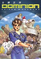 Dominion ebook by Shirow Masamune