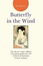 Butterfly In The Wind ebook by Rei Kimura