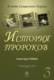 История Пророков: 3 ebook by Osman Nuri Topbas