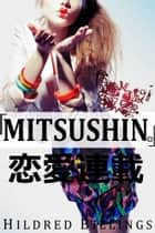 """Mitsushin."" (Lesbian Erotic Romance) ebook by Hildred Billings"
