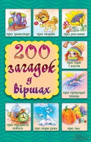 200 загадок у віршах (200 zagadok u vіrshah) ebook by Надія (Nadіja) Паніна (укл.) (Panіna (ukl.))