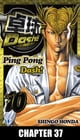 Ping Pong Dash! - Chapter 37 ebook by Shingo Honda