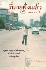 Stranded ebook by William McGaughey