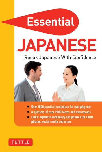 Essential Japanese - Speak Japanese with Confidence (Japanese Phrasebook) ebook by