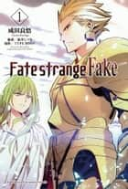 Fate/strange Fake (1) ebook by 成田良悟