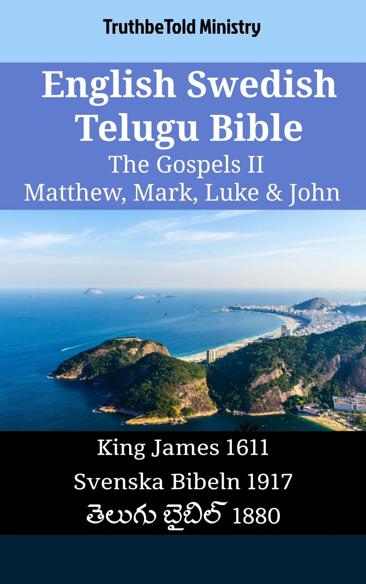 English Swedish Telugu Bible - The Gospels II - Matthew, Mark, Luke & John  ebook by TruthBeTold Ministry - Rakuten Kobo