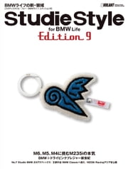 Studie Style for BMW Life Edition 9 ebook by