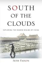 South of the Clouds ebook by Seth Faison