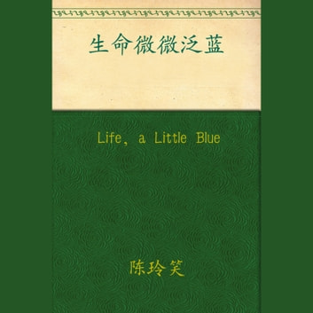 Life, a Little Blue audiobook by Chen Lingxiao