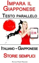 Impara il Giapponese - Testo parallelo - Storie semplici (Italiano - Giapponese) eBook by Polyglot Planet Publishing