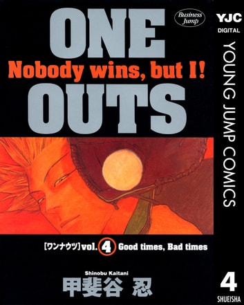 ONE OUTS 4 ebook by 甲斐谷忍