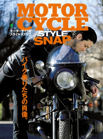 MOTORCYCLE STYLE SNAP ebook by