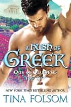 A Hush of Greek (Out of Olympus #4) ebook by Tina Folsom