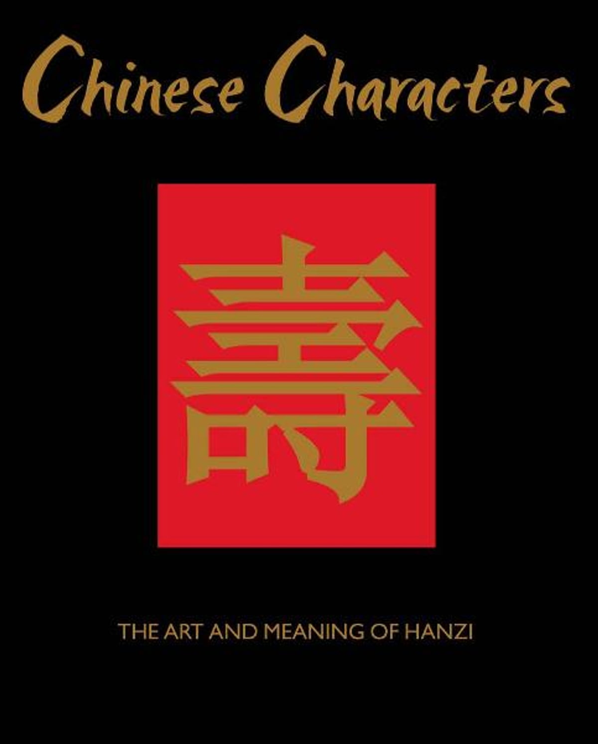Chinese Characters The Art And Meaning Of Hanzi Ebook By James