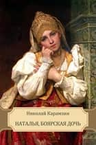 Natalja, bojarskaja doch': Russian Language ebook by Nikolaj Karamzin