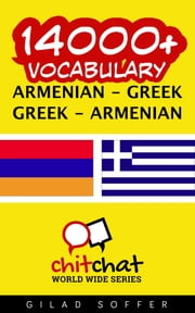 14000+ Vocabulary Armenian - Greek ebook by Gilad Soffer