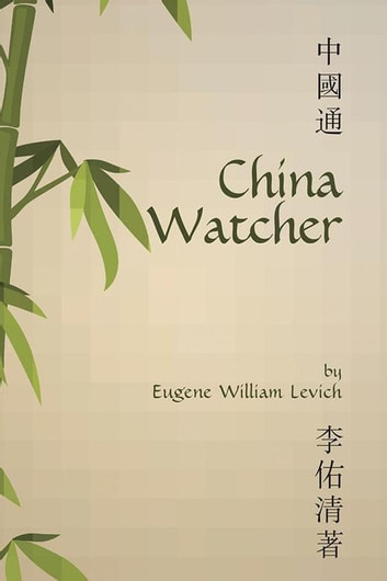 China Watcher ebook by Eugene William Levich Ph. D.