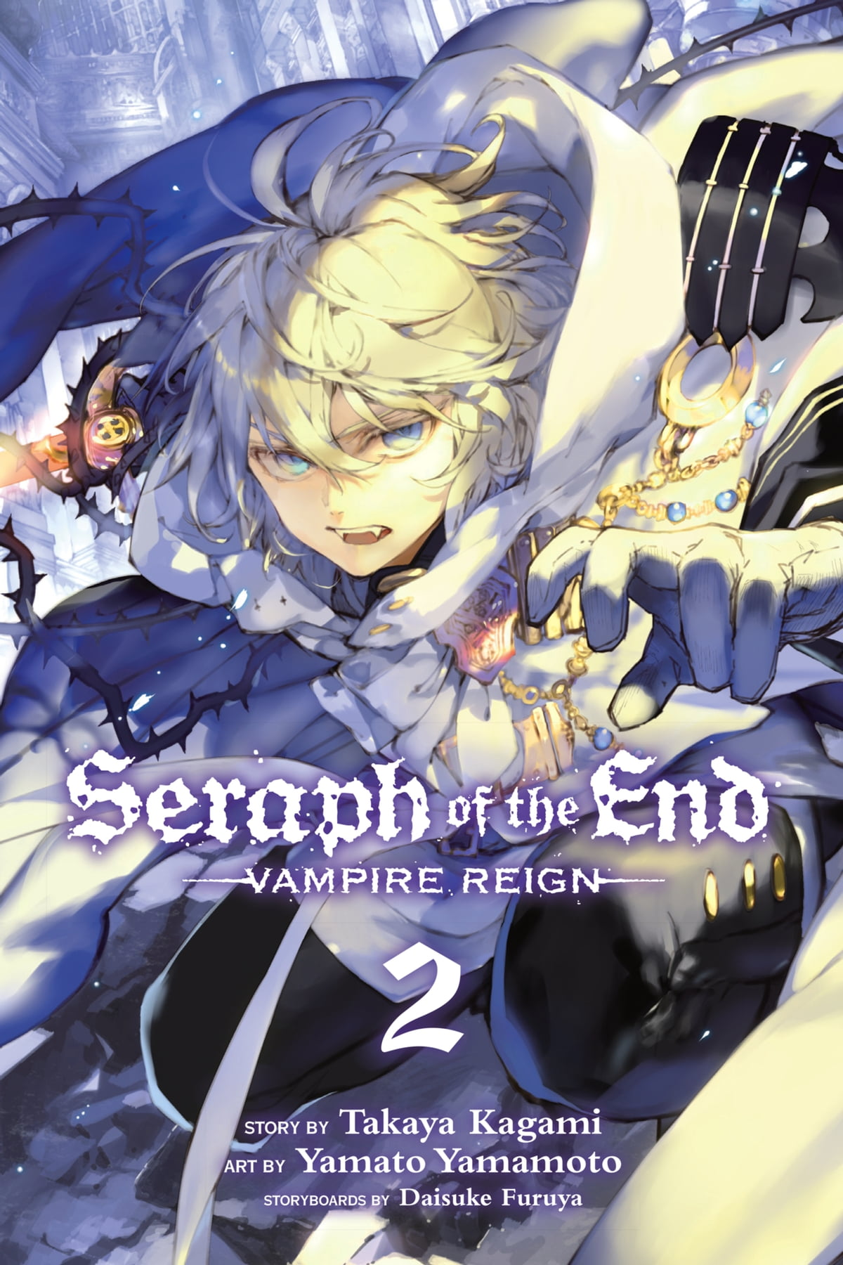 seraph of the end vol 2 ebook by takaya kagami 9781421579962