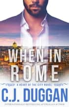 When in Rome - A Heart of the City romance ebook by C.J. Duggan
