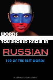 Words You Should Know In Russian ebook by alex trostanetskiy