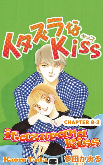 itazurana Kiss - Chapter 8-2 ebook by Kaoru Tada