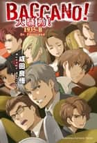 BACCANO!大騷動!(19) - 1935-B Dr.Feelgreed ebook by 成田良悟