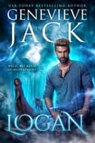 Logan - A Knight World Novel ebook by Genevieve Jack