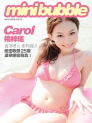 mini bubble-CAROL 楊梓瑤 ebook by Popcorn Production