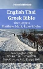 English Thai Greek Bible - The Gospels - Matthew, Mark, Luke & John - Basic English 1949 - พระคัมภีร์ฉบับภาษาไทย - Νεοελληνική Αγία Γραφή 1904 ebook by TruthBeTold Ministry, Joern Andre Halseth, Samuel Henry Hooke