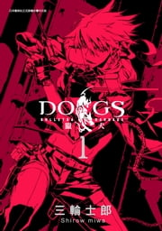 DOGS 獵犬 BULLETS & CARNAGE1