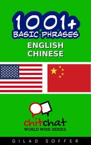 1001+ Basic Phrases English - Chinese ebook by Gilad Soffer