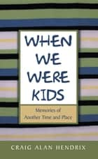 When We Were Kids ebook by Craig Alan Hendrix