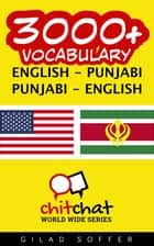 3000+ Vocabulary English - Punjabi ebook by Gilad Soffer