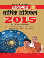 Diamond Annual Horoscope 2015 - डायमंड वार्षिक राशिफल 2015 ebook by Dr. Bhojraj Dwivedi,Pt. Ramesh Dwivedi