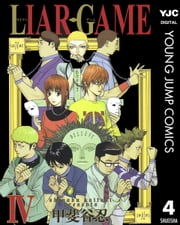 LIAR GAME 4 ebook by 甲斐谷忍