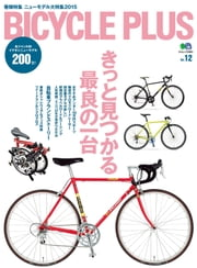 BICYCLE PLUS Vol.12 ebook by