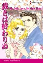 My Only Love, My Only Hate (Harlequin Comics) - Harlequin Comics ebook by Lucy Gordon, Takako Hashimoto