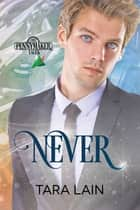 Never ebook by Tara Lain