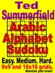 Arabic Alphabet Sudoku Puzzles ebook por Ted Summerfield