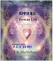 Fewas Lbi ebook by ሙልብርሃን ታድሰ