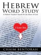 Hebrew Word Study ebook by Chaim Bentorah