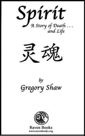 Spirit ebook by Gregory Shaw