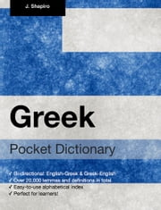 Greek Pocket Dictionary ebook by John Shapiro